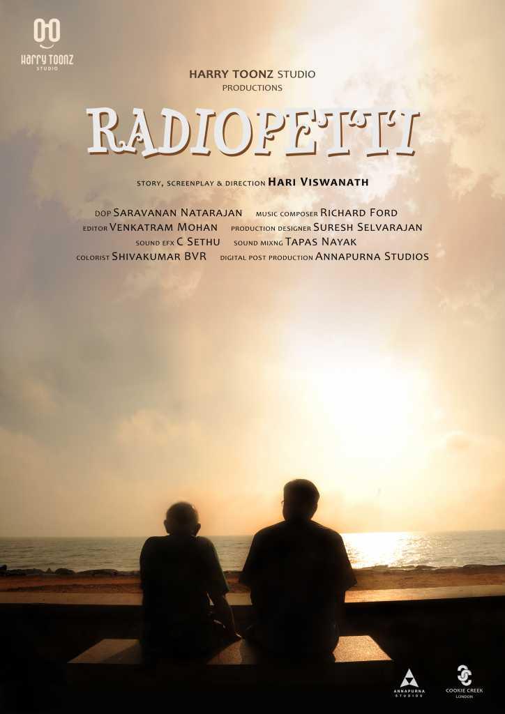 """L'affiche de """"Radiopetti"""" - Image droits réservés"""